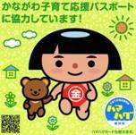 C:\Users\yumoto\Pictures\img003.jpg